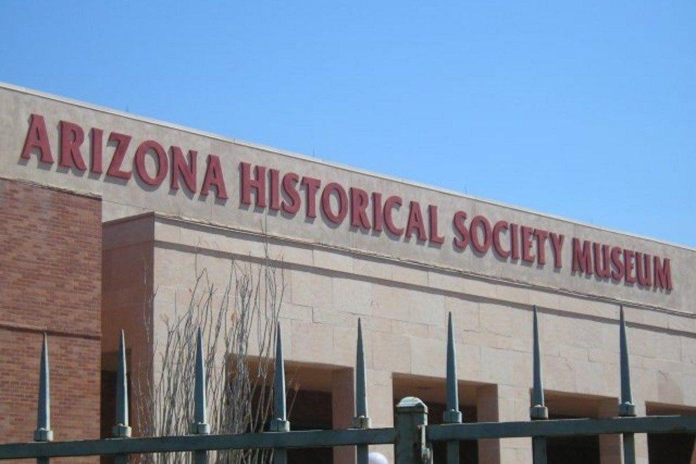 亚利桑那历史与社会博物馆