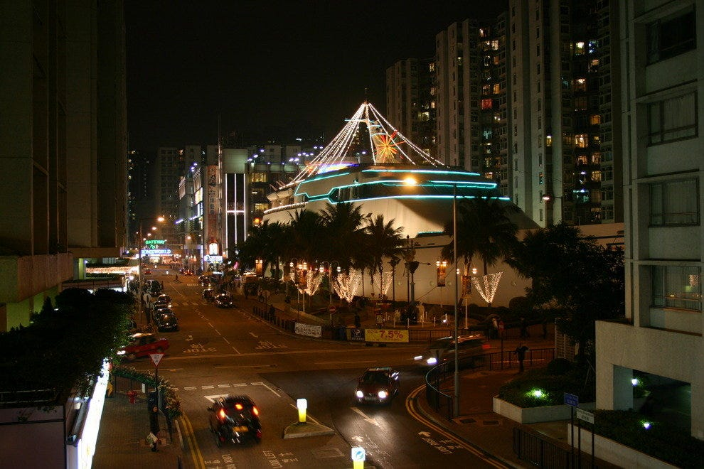 Wonderful Worlds of Whampoa