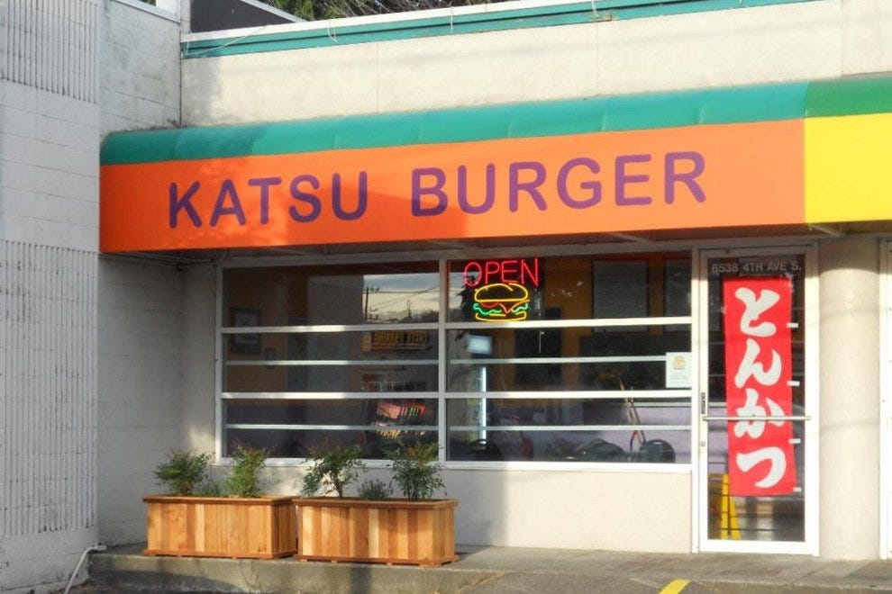 Photo Courtesy Of Katsu Burger