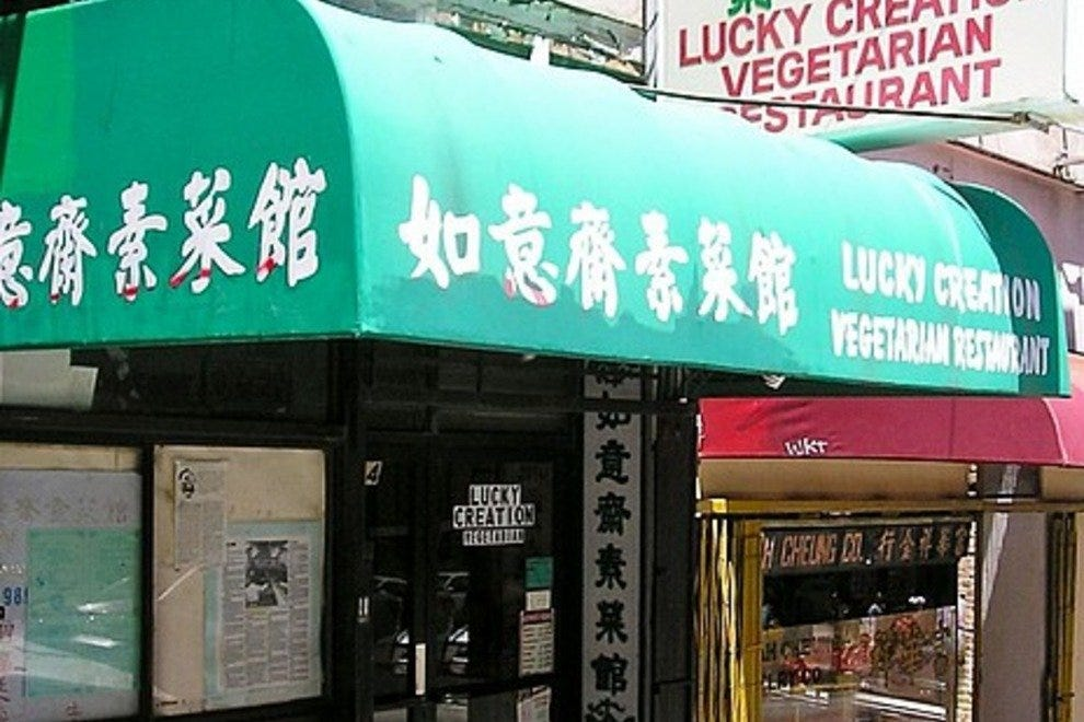 Lucky Creation Restaurant