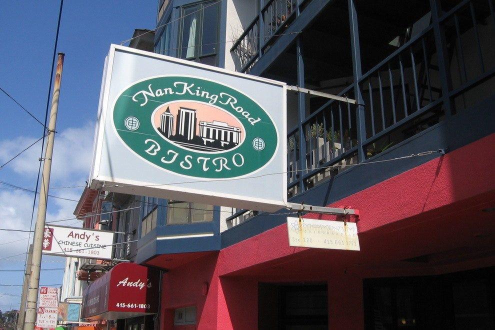 南京路上的小酒馆