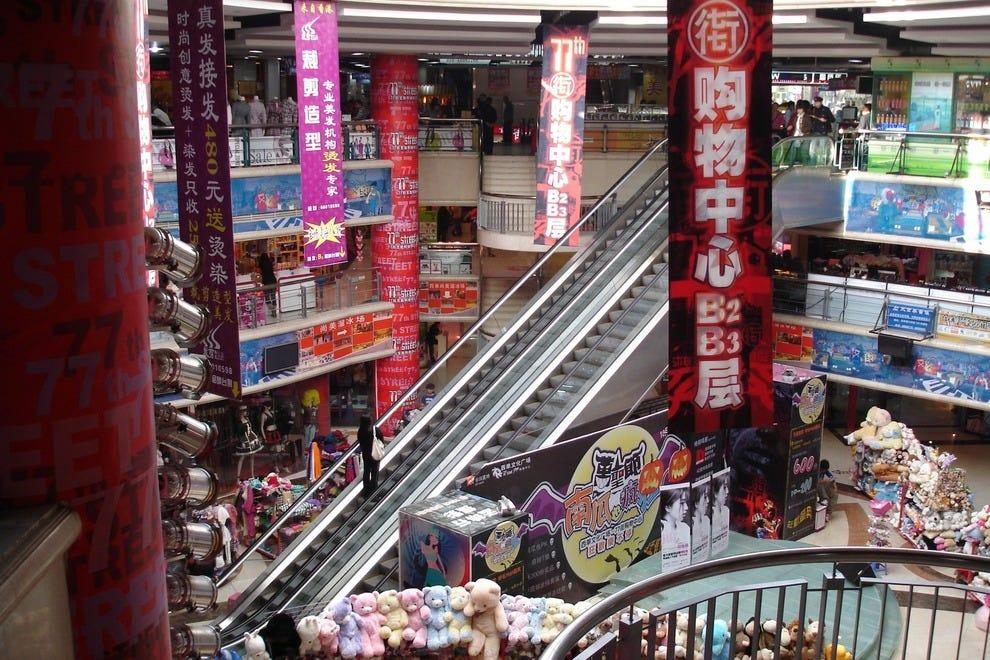 Lake City Chinese Store
