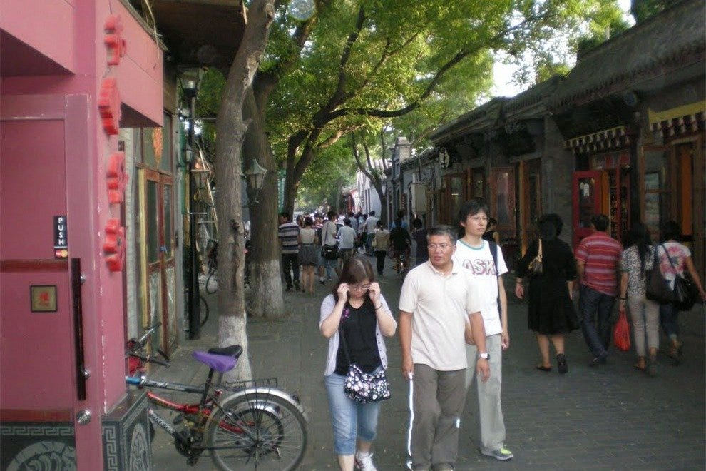 Nanluoguxiang Alley