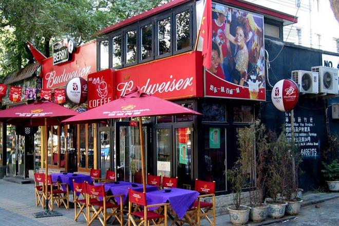 Bars in Beijing