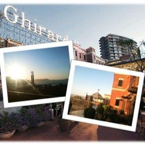 Hotels Near Ghirardelli Square San Francisco Ca