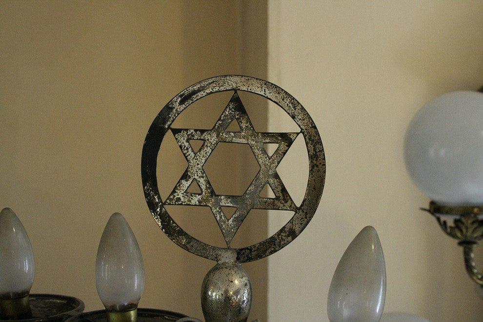 爱尔兰犹太博物馆