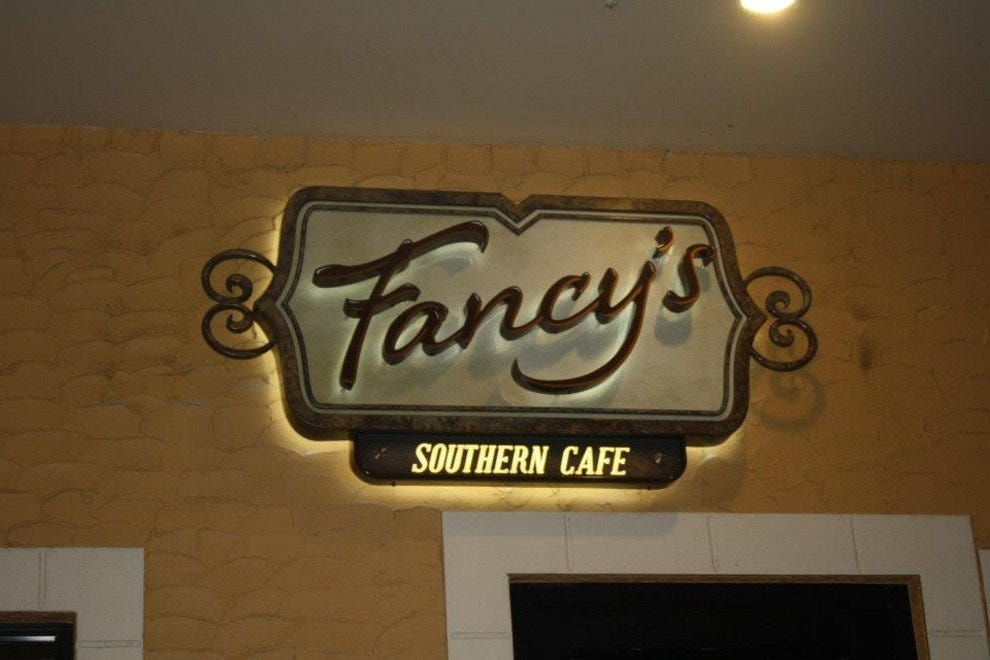 花式南方咖啡馆