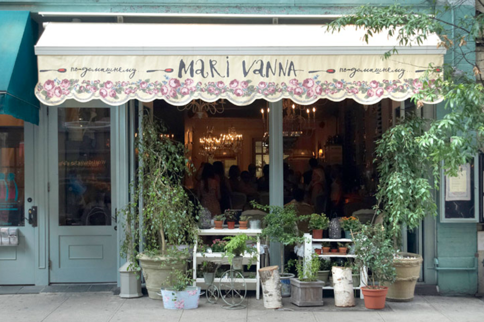 The exterior of the Mari Vanna location in New York City.