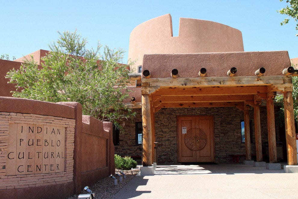 原住民文化中心