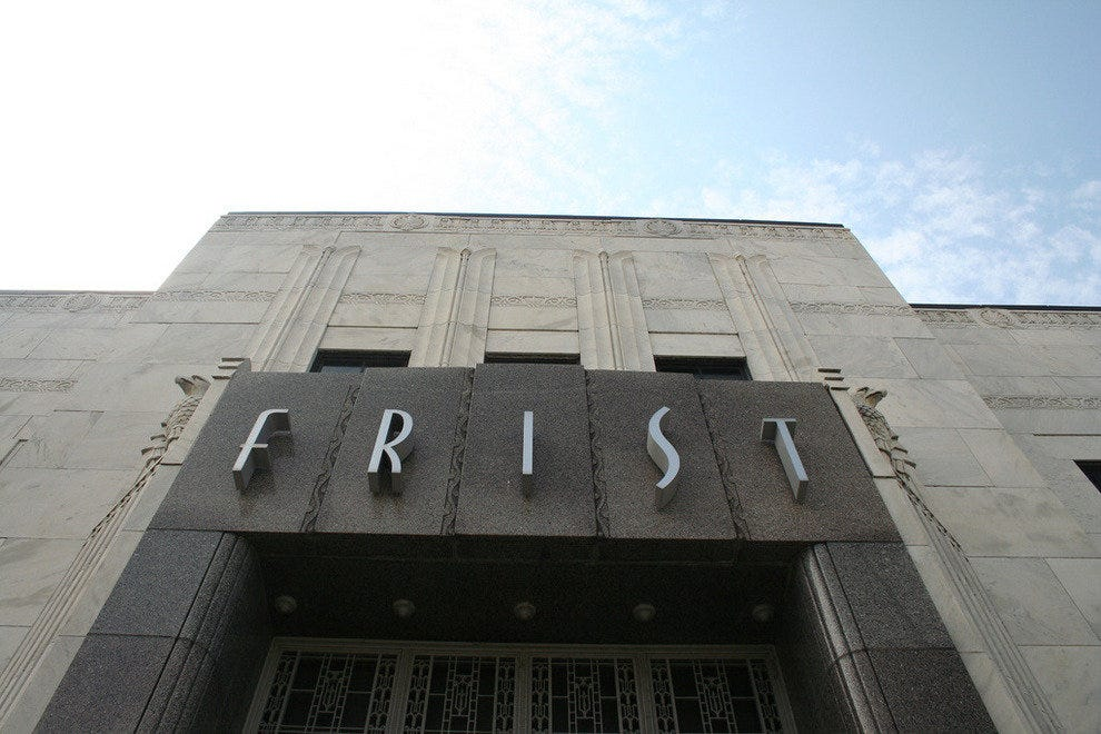 Frist Center for the Visual Arts - Martin ArtQuest Gallery