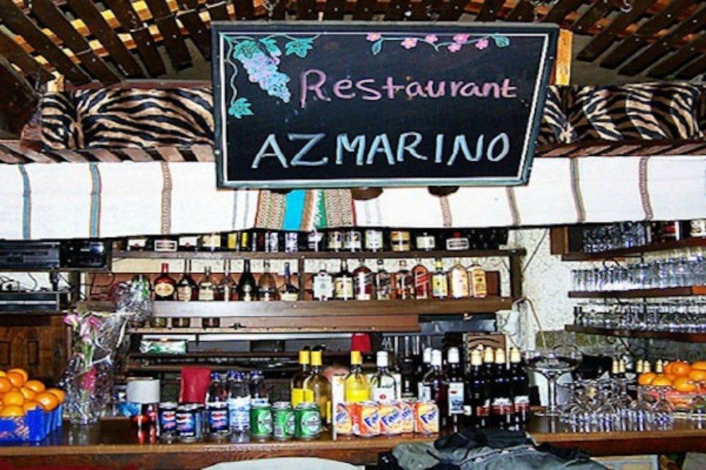 阿兹马里诺