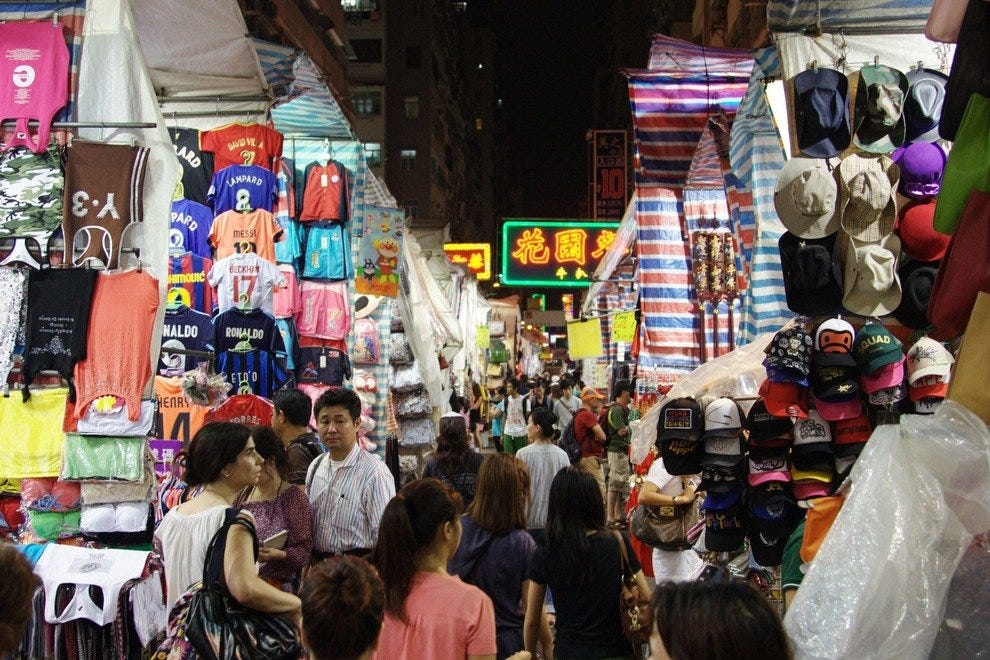 Ladies Market in Mongkok is a highly popular open-air street market in Hong Kong.