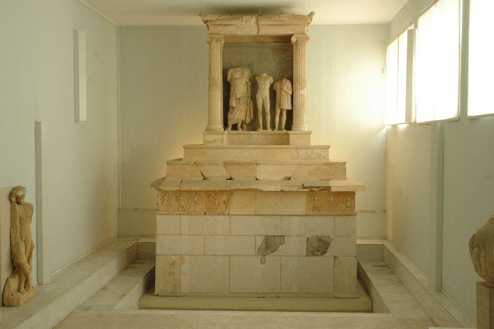 Archeological Museum of Piraeus