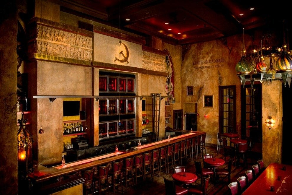 Red Square Restaurant Amp Lounge Las Vegas Nightlife Review