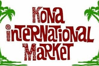 Kona International Market