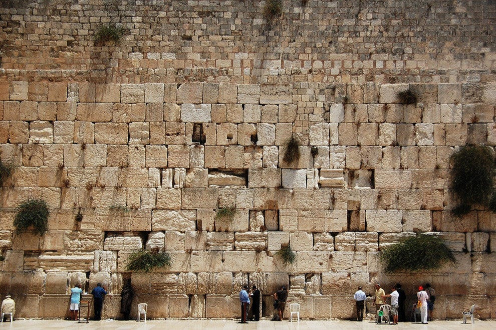 The Wailing Wall in Jerusalem
