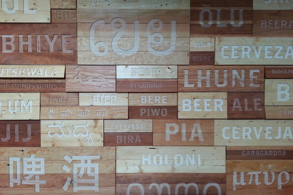 BEERology word wall