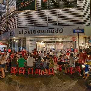 Chinatown/Yaowarats Best Attractions: Attractions in Bangkok