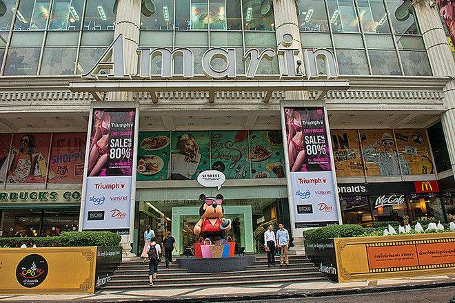 Amarin Plaza - Best Shopping in Bangkok