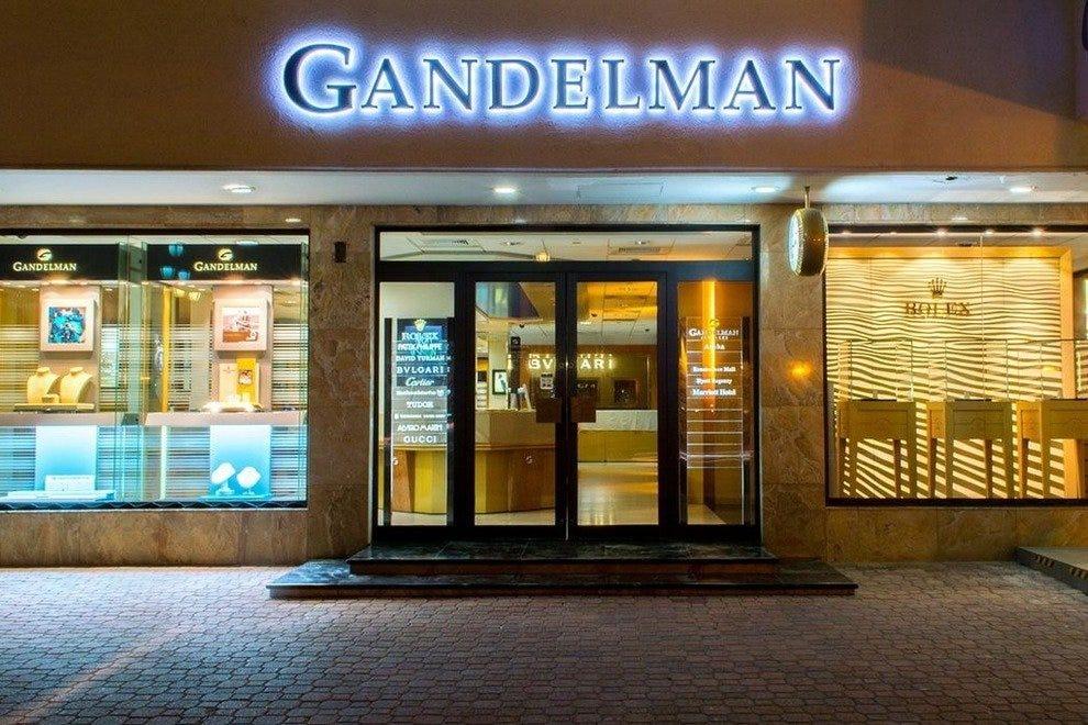 Gandelman