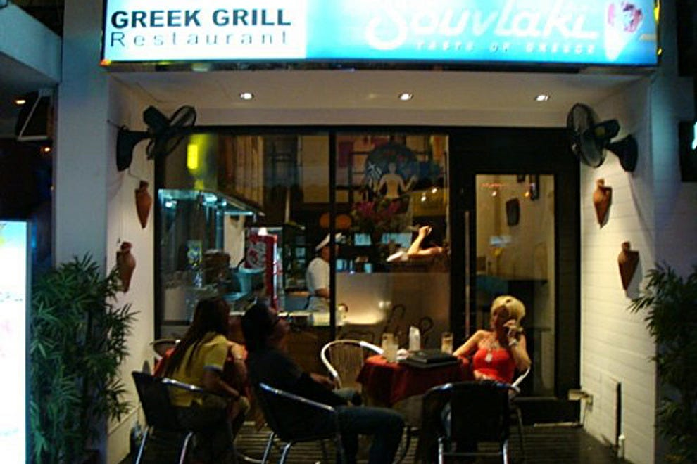 Souvlaki Greek Grill