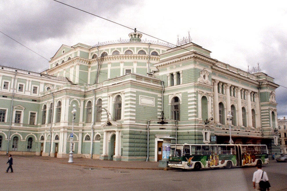 Maryinsky Theatre, St. Petersburg