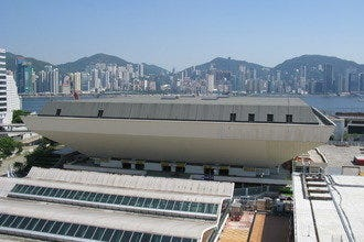 Hong Kong Coliseum