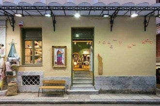 Forget Me Not in Plaka Showcases Best Contemporary Greek Designers