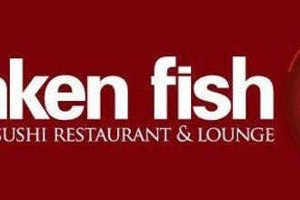 The drunken fish downtown st louis restaurants review for Drunken fish central west end