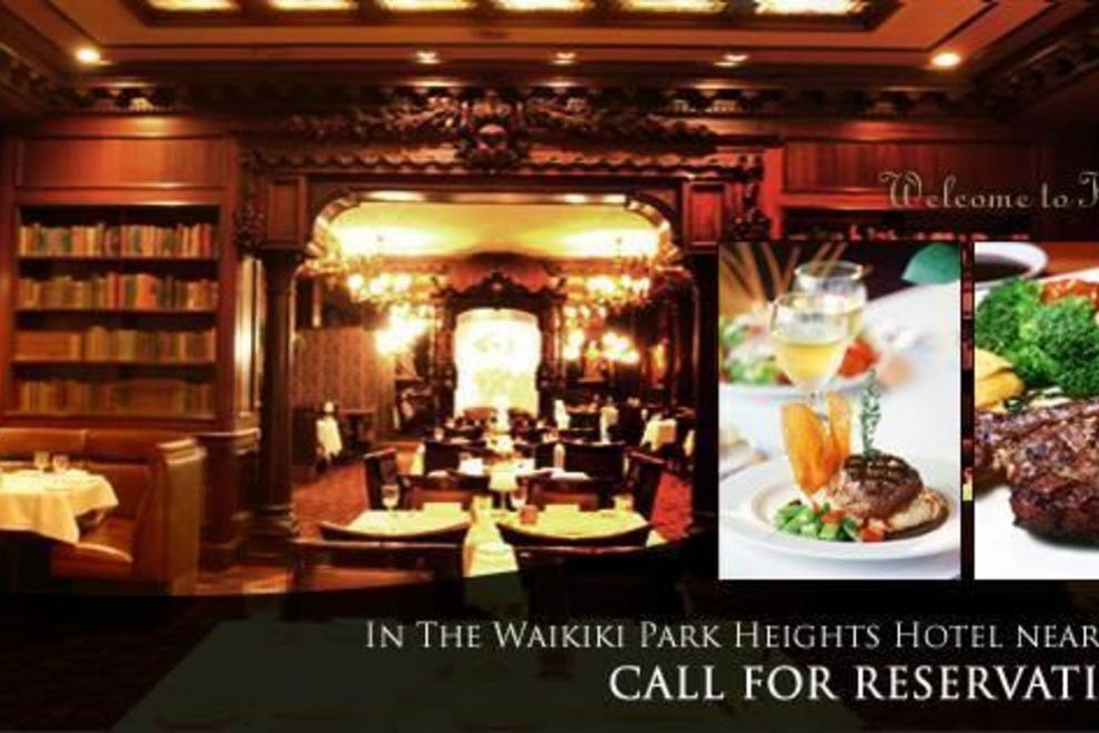 Hy 39 s steak house honolulu restaurants review 10best for Best private dining rooms honolulu
