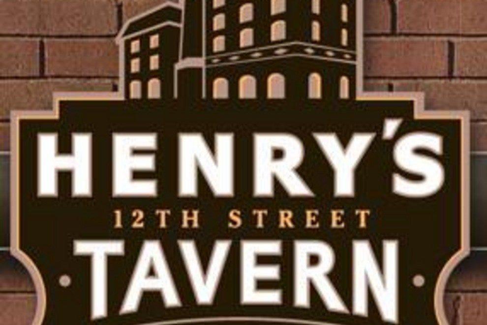 亨利十二街酒馆