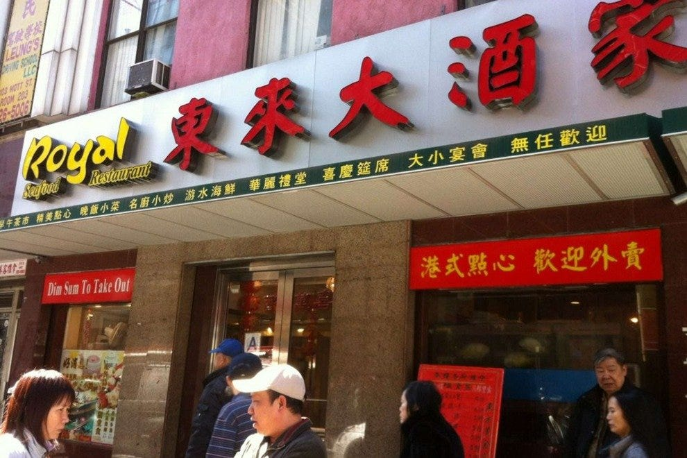 Best chinatown restaurants top 10best restaurant reviews for Amber asian cuisine nyc