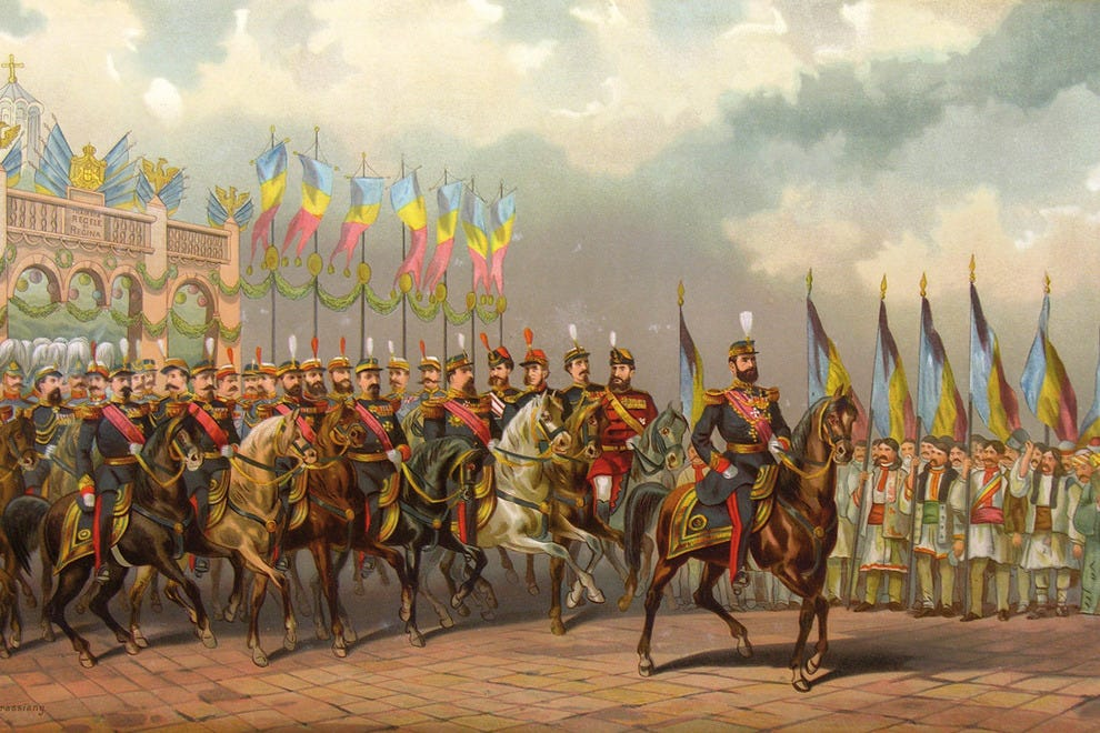 """The celebrations of the coronation of King Carol I, Bucharest, 1881"" - Color lithograph by Grassiany, 1881, National History Museum of Romania, Bucharest"