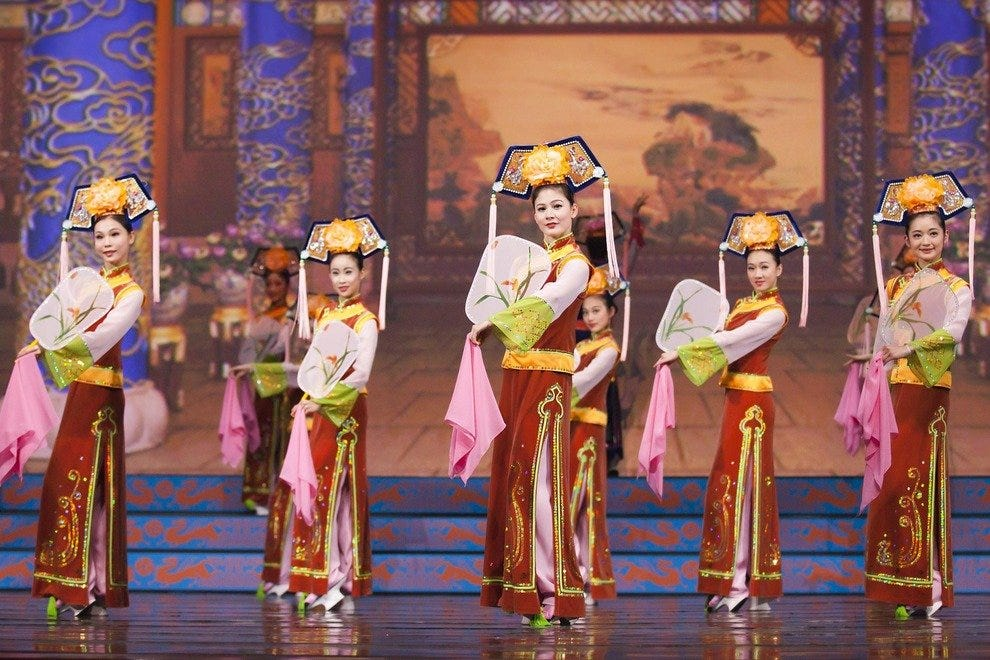 Shen Yun Performing Arts Troupe