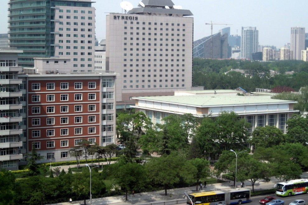 Beijing Guwan Cheng