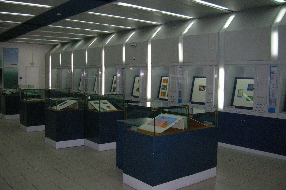 Philatelic and Postal  Museum