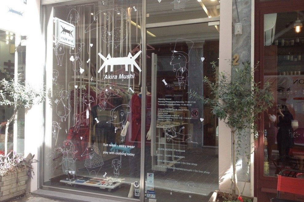 Athens Boutiques: 10Best Shopping Reviews