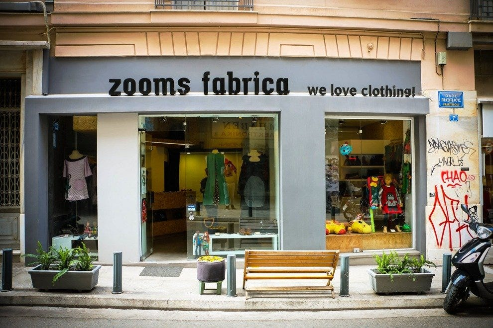 Zooms Fabrica