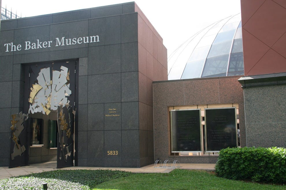 Albert Paley designed the museum's entrance gates