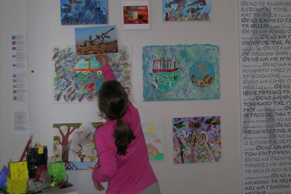Greek Childrens Art Museum