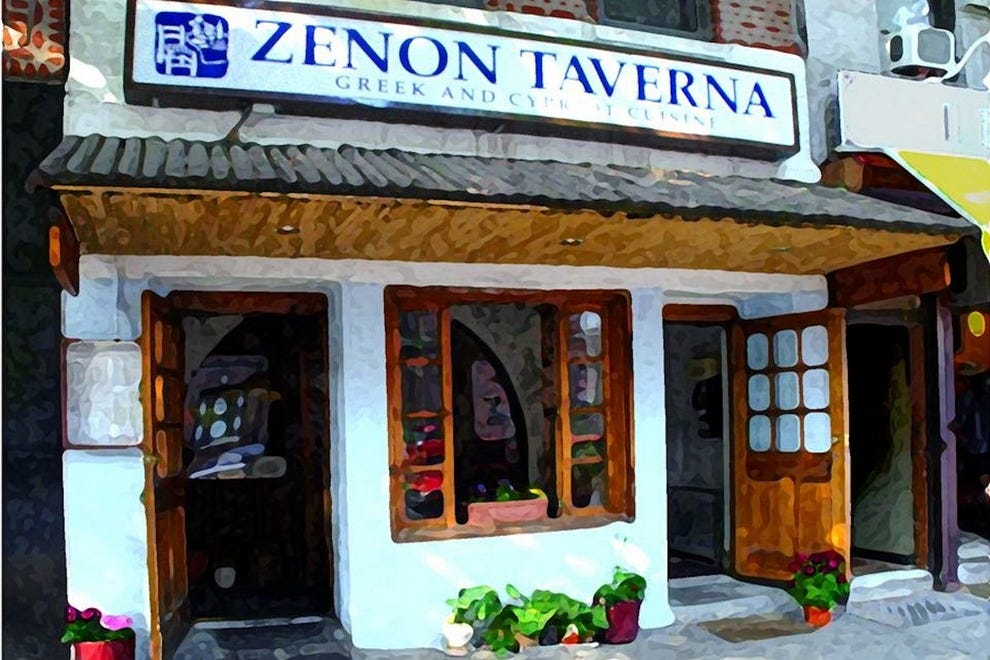 At Zenon Taverna, the spirit of Cyprus is in the food, not just the facade