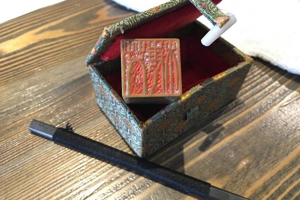 A hand-carved stone stamp