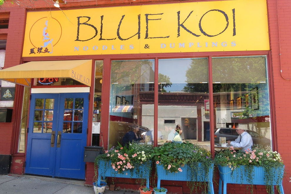 Blue koi midtown kansas city restaurants review 10best for Abc chinese cuisine columbia mo
