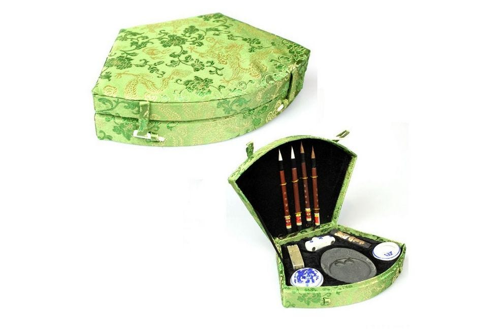 Sage 4 Brush Fan Calligraphy Set