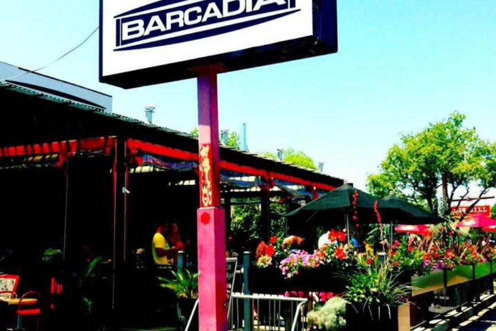 巴卡迪亚酒吧和烧烤