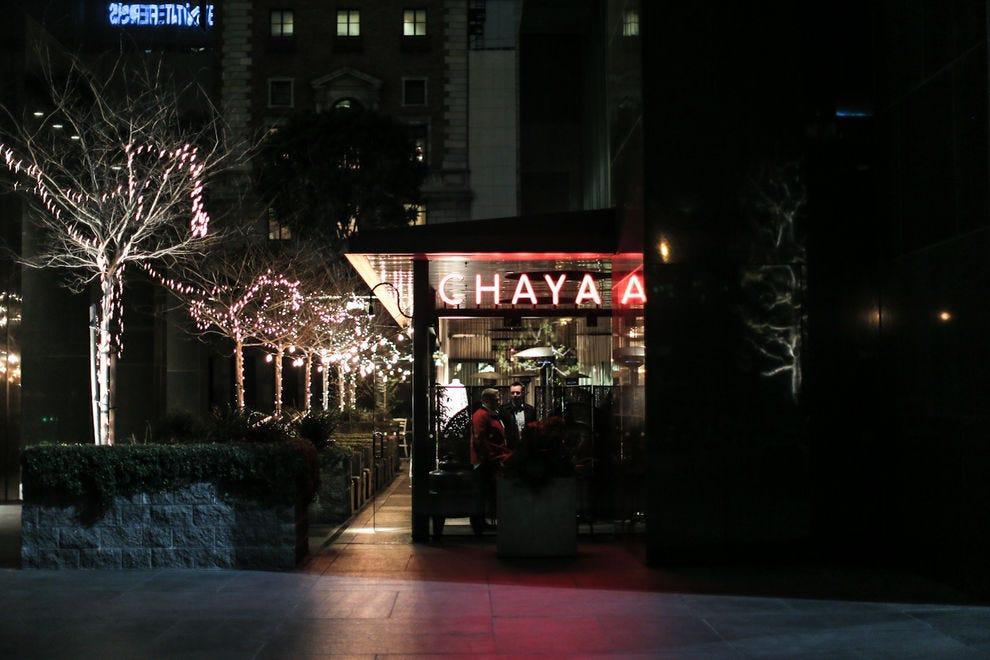 Chaya市区