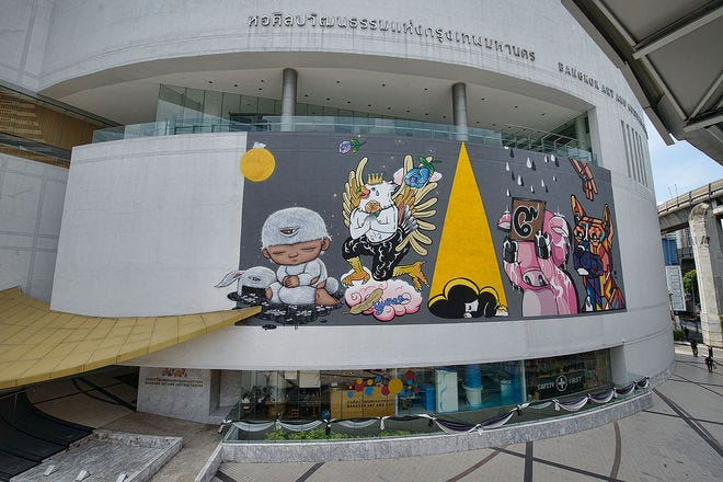 Bangkok Art & Culture Centre (BACC)