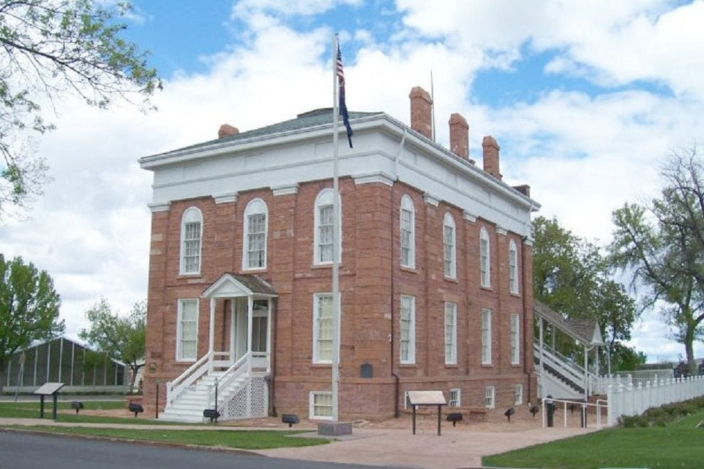 Territorial Statehouse in Fillmore, Utah