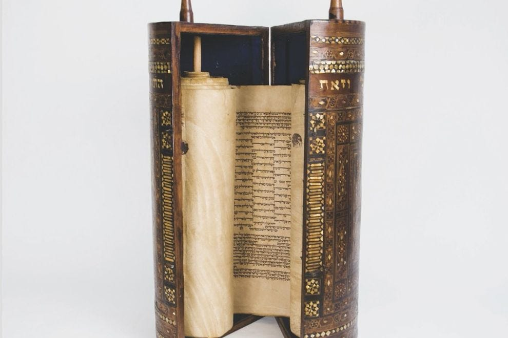 Torah case from Syria, courtesy of the Gat Family Collection
