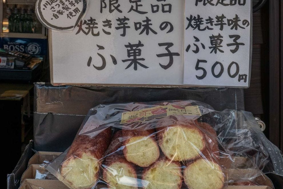 Fugashi bread at Matsuriku Confectionery